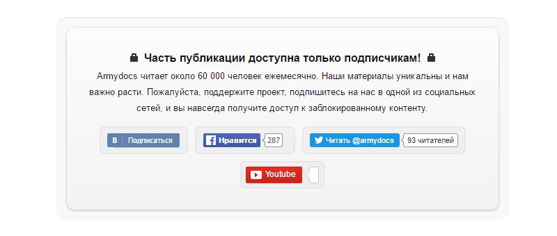 Форум сотрудников МВД - Меня шантажируют в социальных сетях